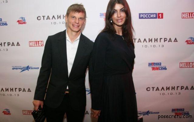 Аршавин с новой девушкой