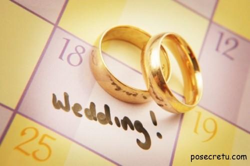 Дата свадьбы и заявление