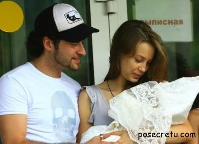 Ираклий с женой