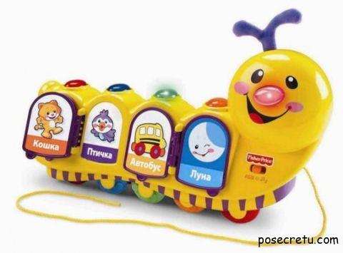 Какую игрушку выбрать ребенку до года