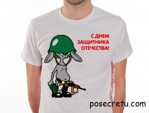 Какую футболку выбрать в подарок