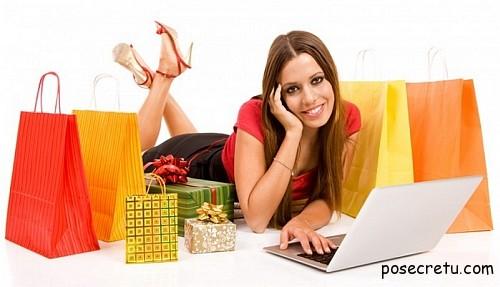 Купить в онлайн магазине косметику
