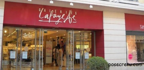 Магазины Galeries Lafayette