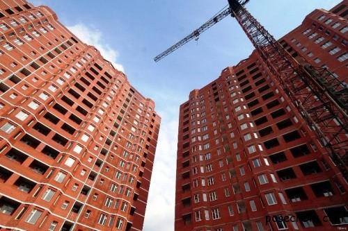 Первичная и вторичная недвижимость