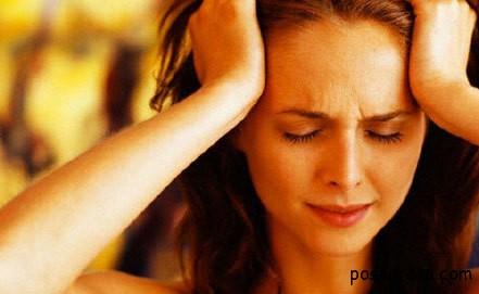 Понедельник вызывает депрессию у большинства людей