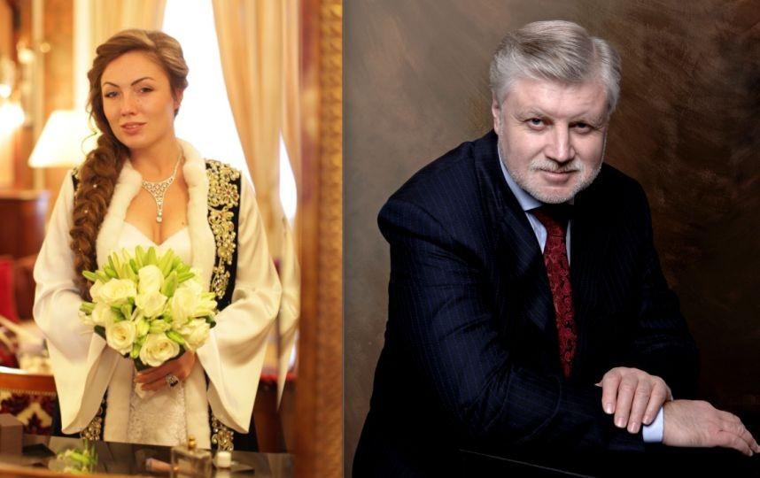 Сергей Миронов женился в четвёртый раз