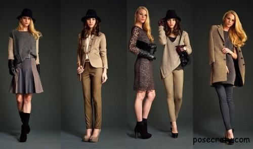 Тенденции моды-2014