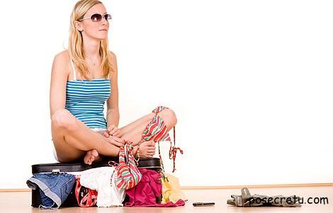 Удобный и модный гардероб для отпуска