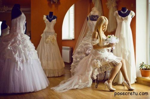 Что необходимо для хорошей свадьбы