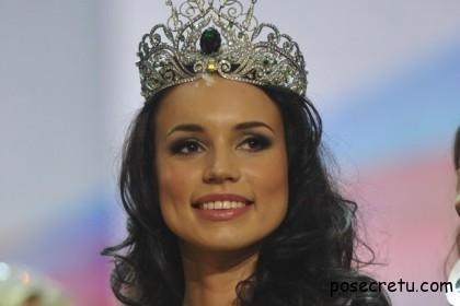 Элина Киреева - Мисс Краса 2012
