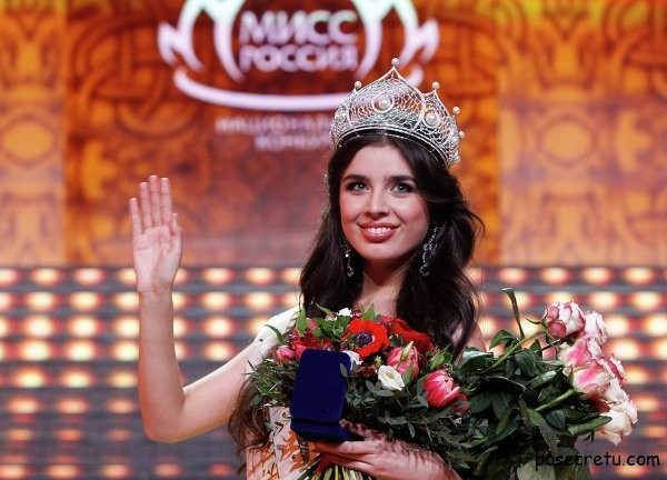 Эльмира Абдразакова Мисс Россия