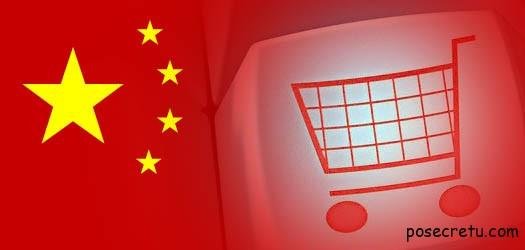 интернет-магазин Китай