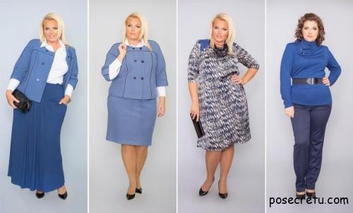 как правильно подобрать женскую одежду больших размеров