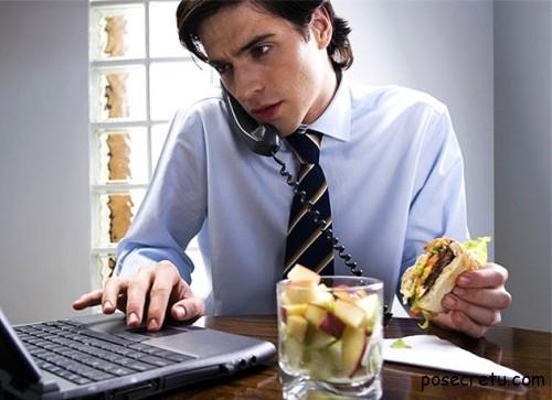 Ожирение может зависеть от вашей профессии