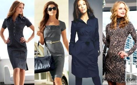 платья на каждый день