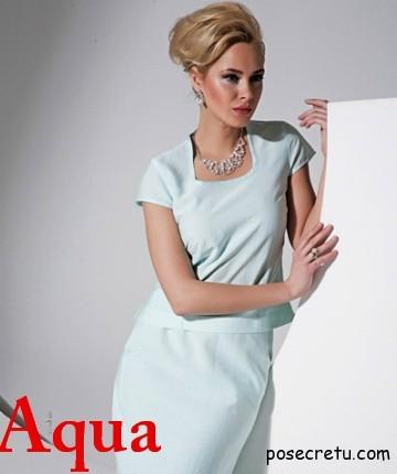 Aqua – символ комфорта